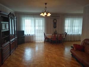 Квартира Героев Сталинграда просп., 22, Киев, Z-516248 - Фото3