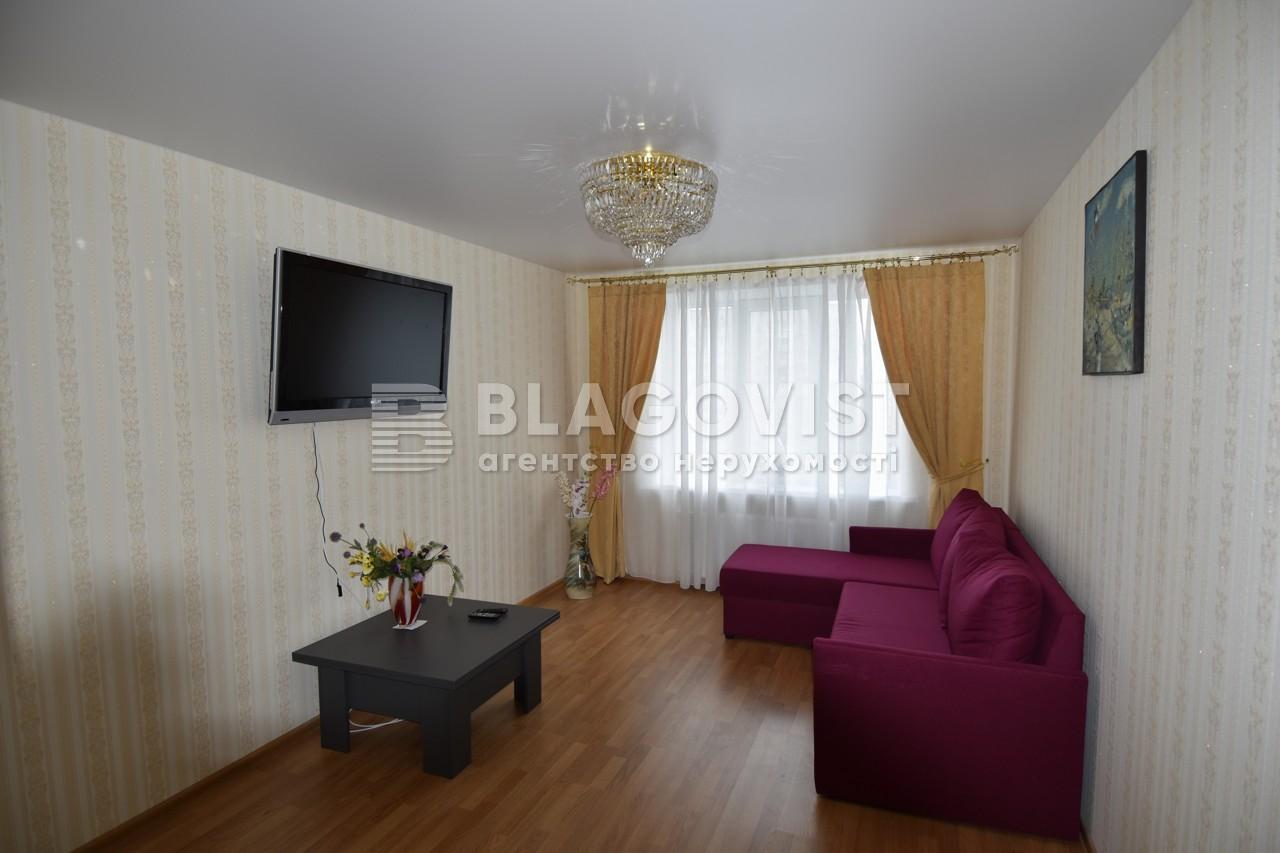 Квартира H-44062, Демеевская, 47, Киев - Фото 4