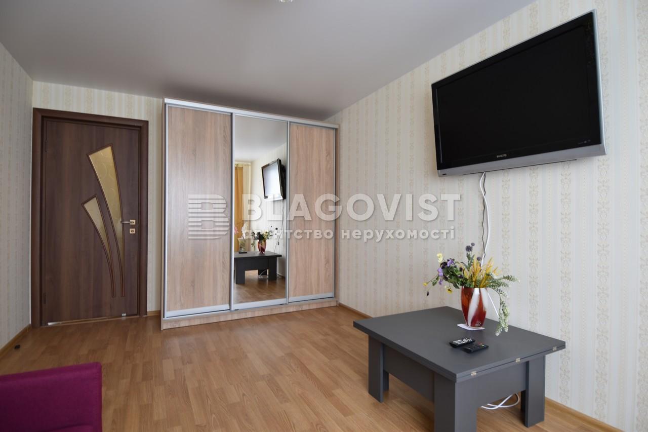 Квартира H-44062, Демеевская, 47, Киев - Фото 5