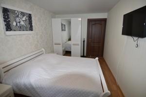 Квартира H-44062, Демеевская, 47, Киев - Фото 11