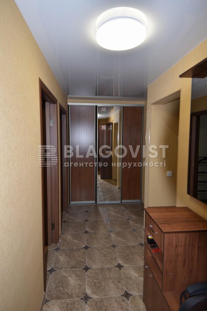 Квартира H-44062, Демеевская, 47, Киев - Фото 18