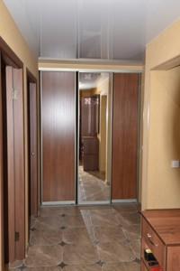 Квартира H-44062, Демеевская, 47, Киев - Фото 19