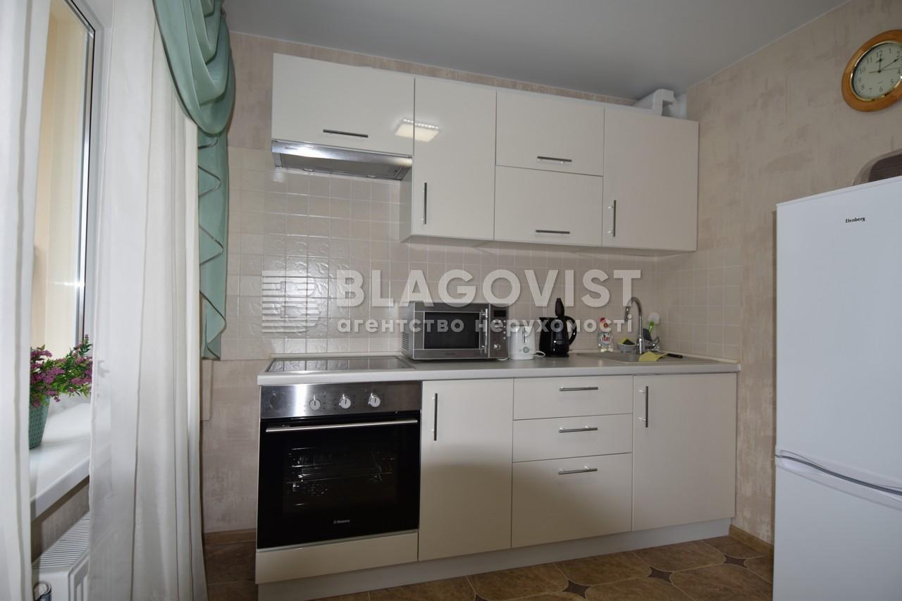 Квартира H-44062, Демеевская, 47, Киев - Фото 12