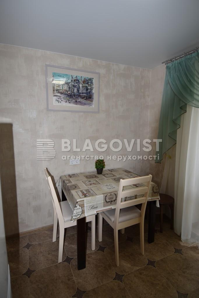 Квартира H-44062, Демеевская, 47, Киев - Фото 13