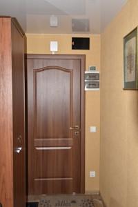 Квартира H-44062, Демеевская, 47, Киев - Фото 20
