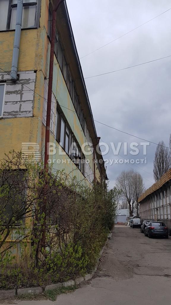 Имущественный комплекс, H-44068, Вишневое (Киево-Святошинский) - Фото 4