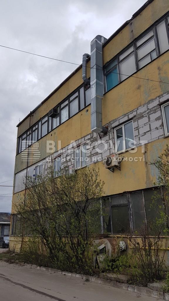 Имущественный комплекс, H-44068, Вишневое (Киево-Святошинский) - Фото 3
