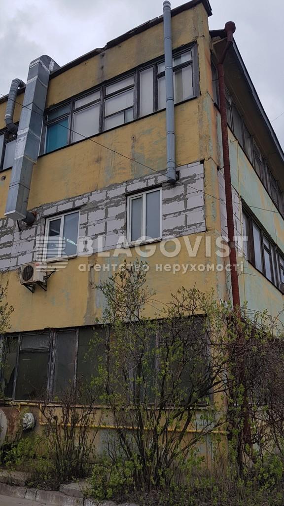 Имущественный комплекс, H-44068, Вишневое (Киево-Святошинский) - Фото 5