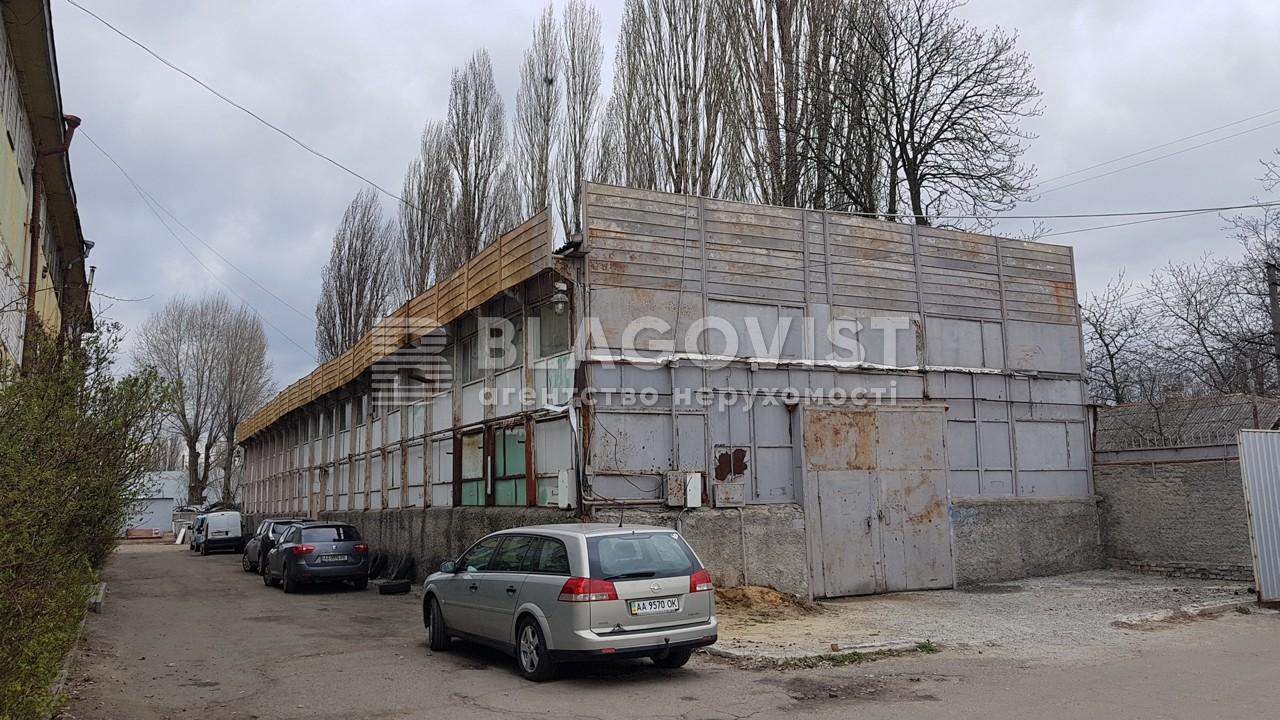 Имущественный комплекс, H-44068, Вишневое (Киево-Святошинский) - Фото 11
