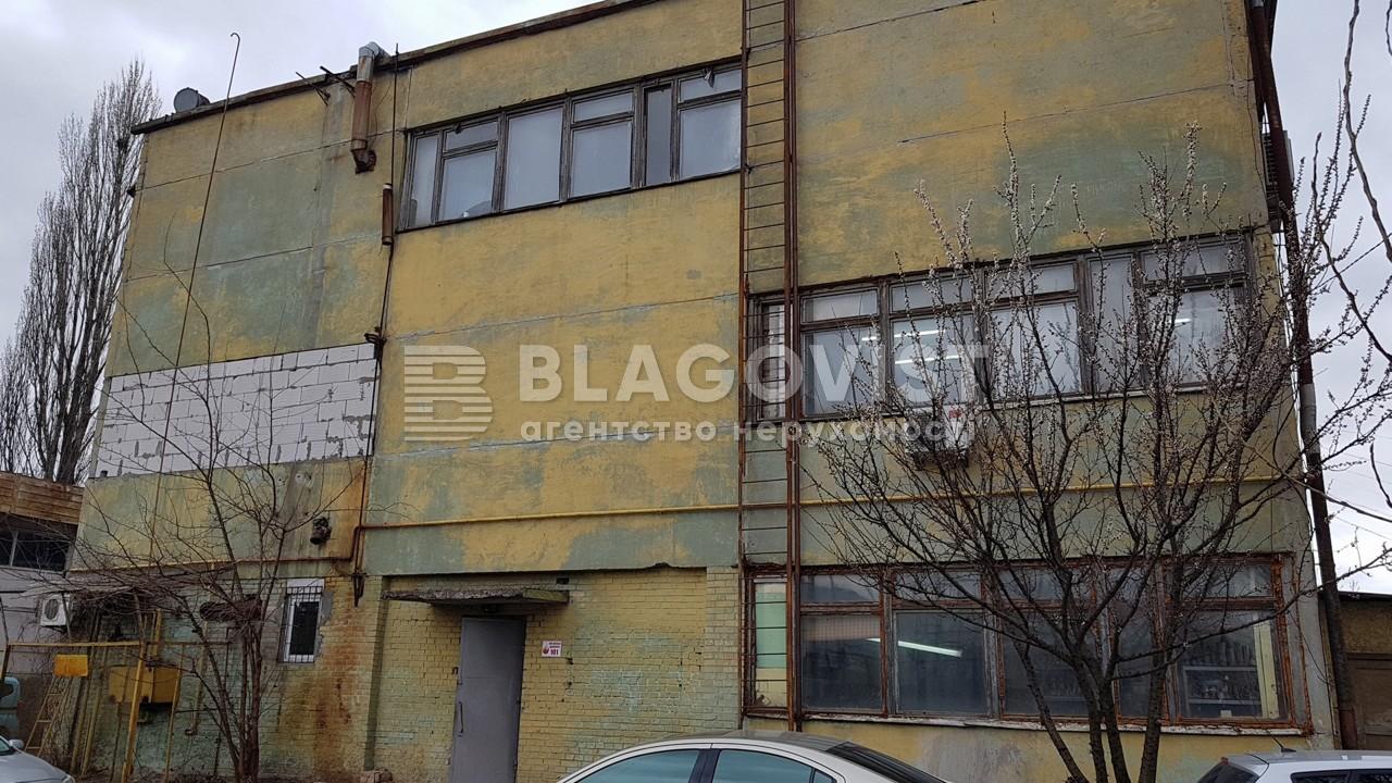 Имущественный комплекс, H-44068, Вишневое (Киево-Святошинский) - Фото 7