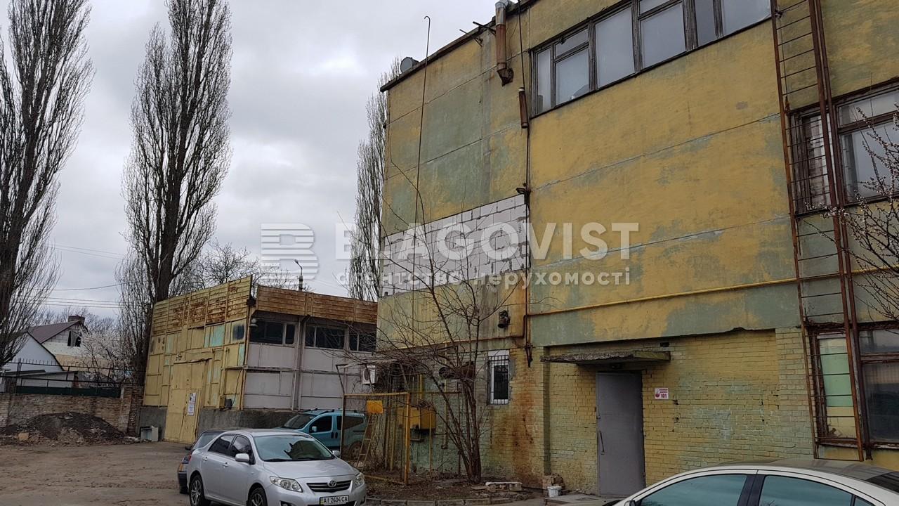 Имущественный комплекс, H-44068, Вишневое (Киево-Святошинский) - Фото 9
