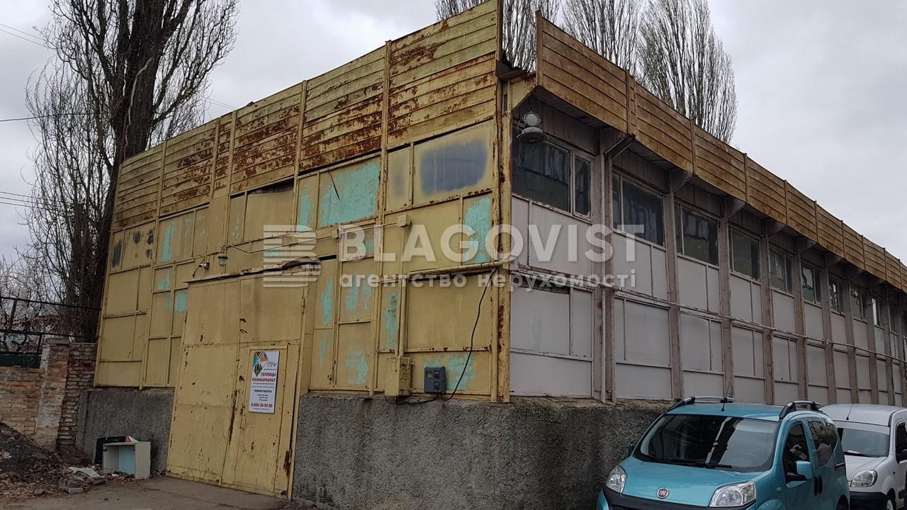 Имущественный комплекс, H-44068, Вишневое (Киево-Святошинский) - Фото 8