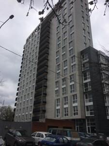 Квартира H-48007, Лейпцизька, 13а, Київ - Фото 2
