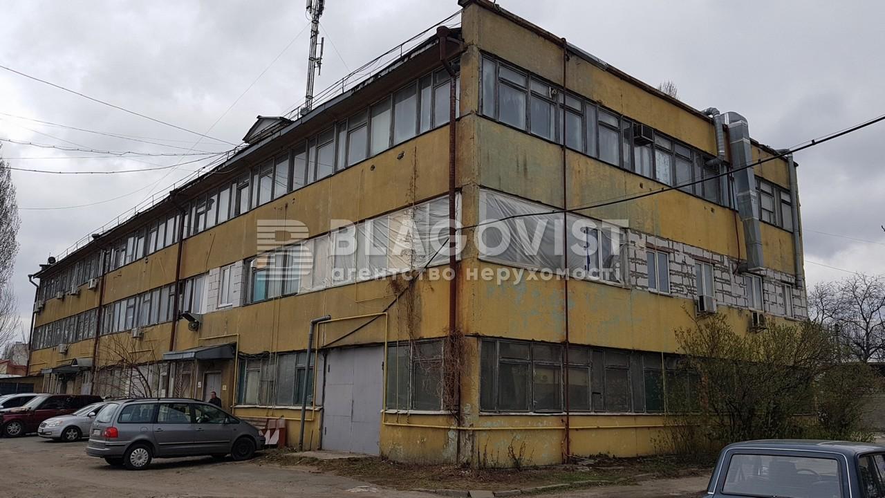 Имущественный комплекс, H-44068, Вишневое (Киево-Святошинский) - Фото 1