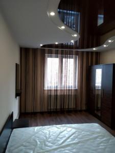 Квартира Княжий Затон, 9, Киев, Z-498532 - Фото2