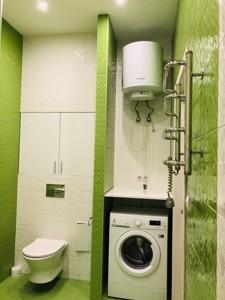 Квартира Кирило-Мефодіївська, 2, Київ, D-34912 - Фото 12
