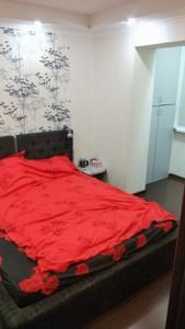 Квартира Щербаковского Даниила (Щербакова), 49д, Киев, Z-516765 - Фото 5