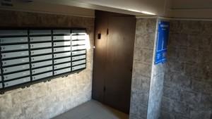 Квартира Щербаковского Даниила (Щербакова), 49д, Киев, Z-516765 - Фото 12