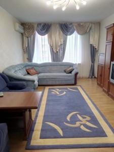 Квартира Лебедева-Кумача, 5, Киев, Z-10258 - Фото3