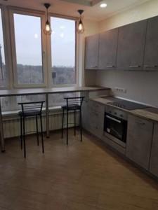 Квартира Ракетная, 24, Киев, Z-516599 - Фото3