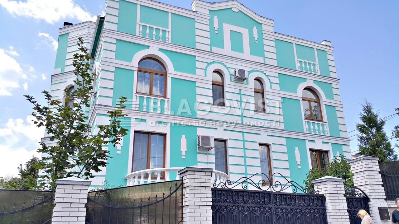 Дом H-44087, Белицкая, Киев - Фото 2