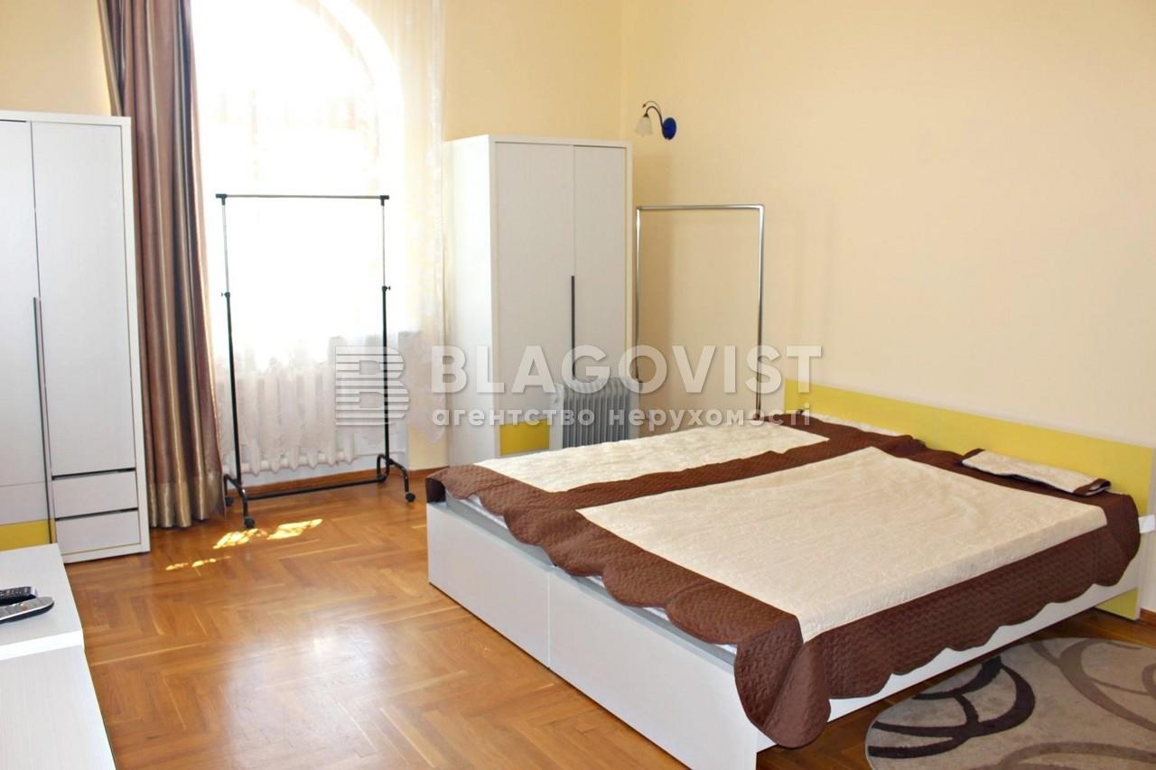 Дом H-44087, Белицкая, Киев - Фото 14