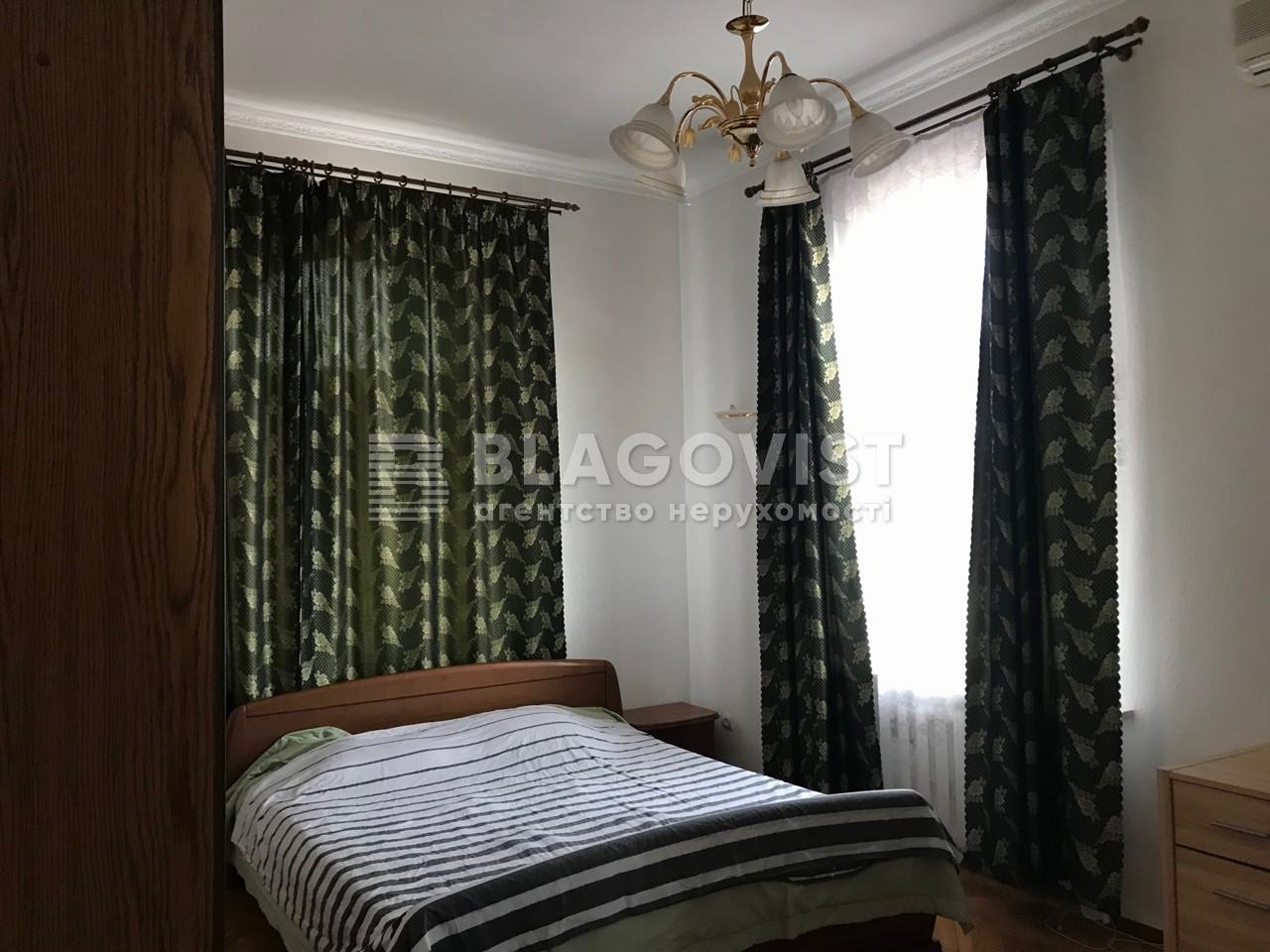 Дом H-44085, Звездный пер., Киев - Фото 5