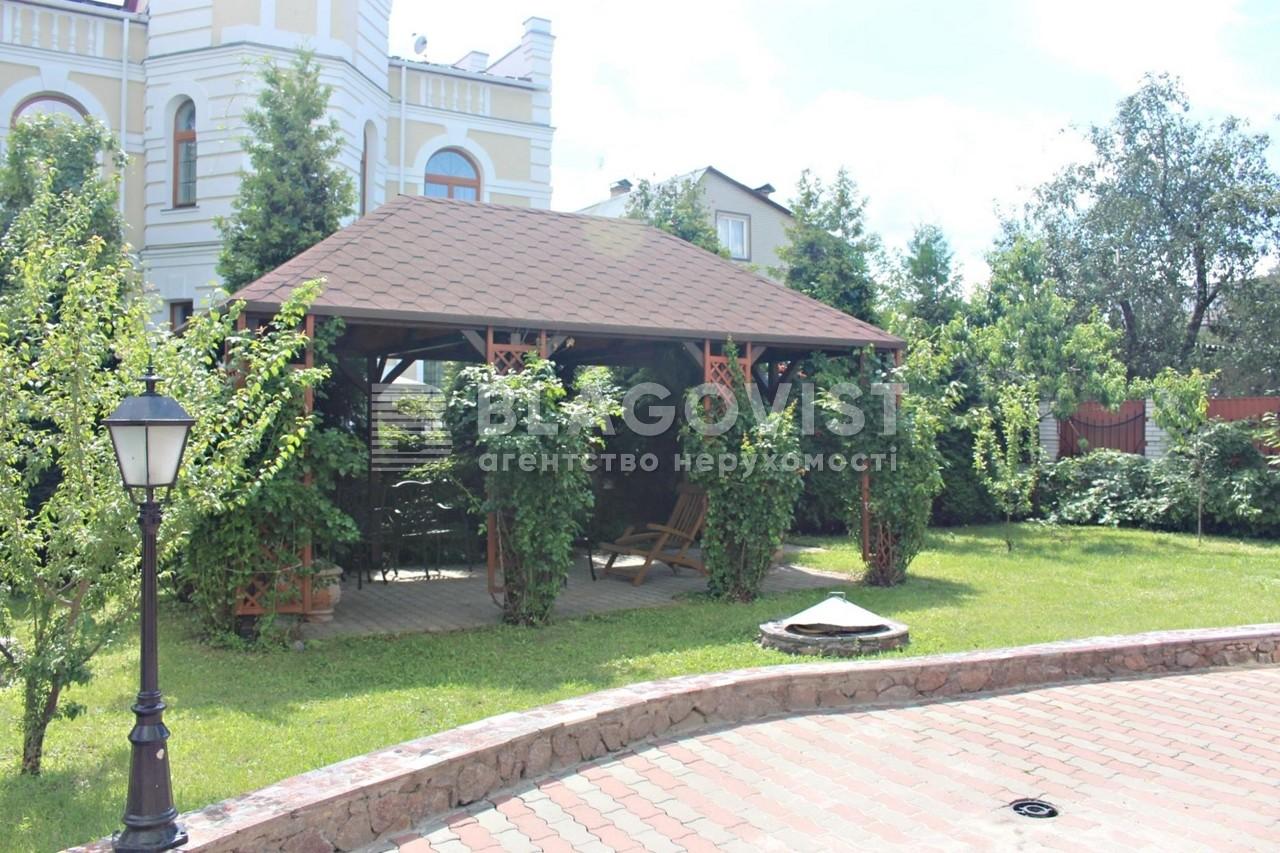 Дом H-44087, Белицкая, Киев - Фото 35
