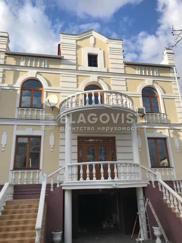 Дом H-44085, Звездный пер., Киев - Фото 1