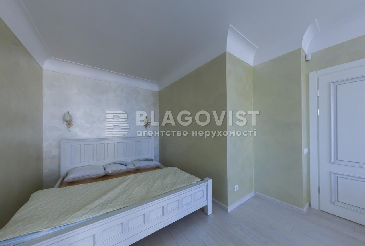 Квартира Z-348189, Полтавская, 10, Киев - Фото 11