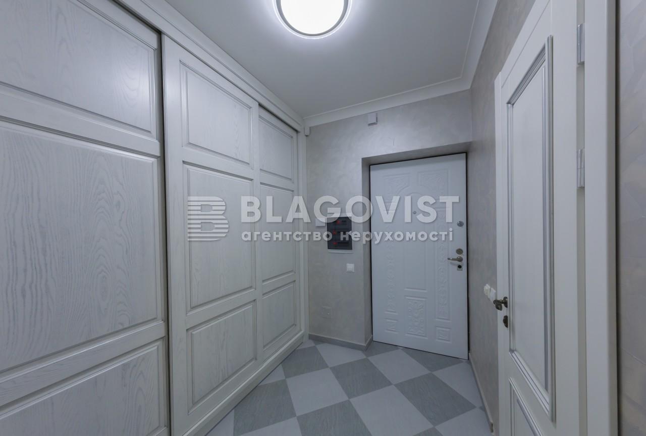 Квартира Z-348189, Полтавская, 10, Киев - Фото 18