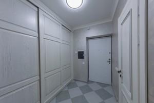 Квартира Полтавська, 10, Київ, Z-348189 - Фото 15
