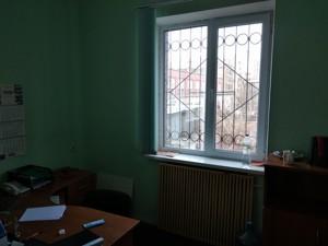 Офис, Оболонская, Киев, R-24219 - Фото 6