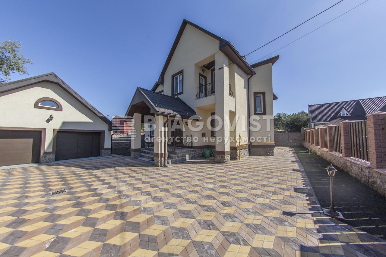 Дом R-20533, Чаплыгина пер., Киев - Фото 1