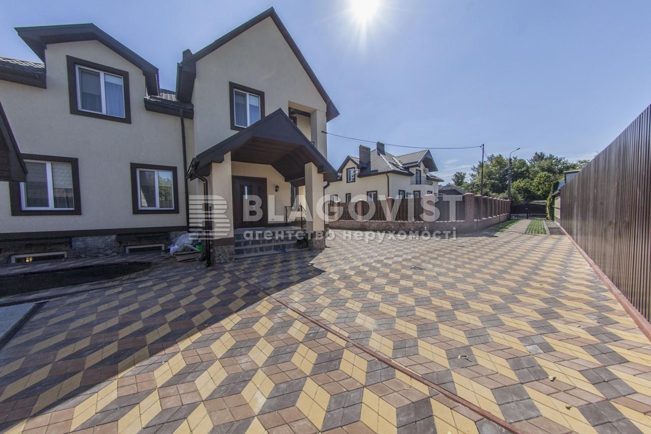 Дом R-20533, Чаплыгина пер., Киев - Фото 2
