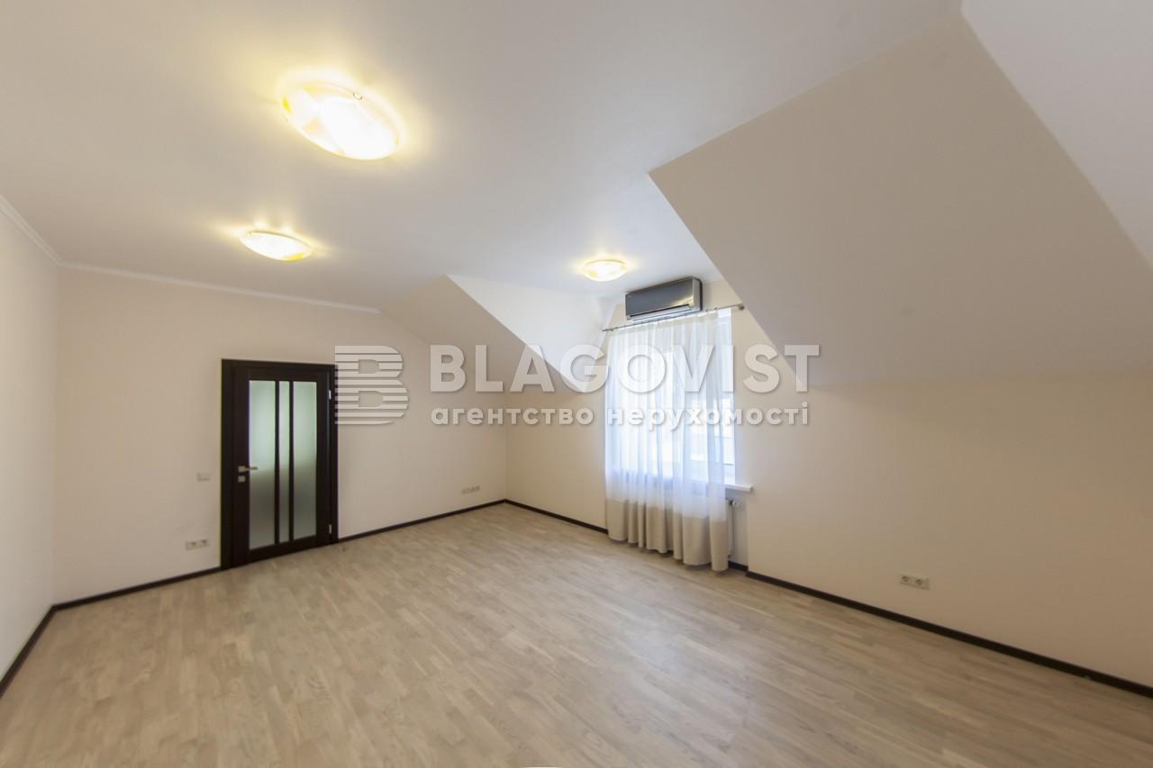 Дом R-20533, Чаплыгина пер., Киев - Фото 21