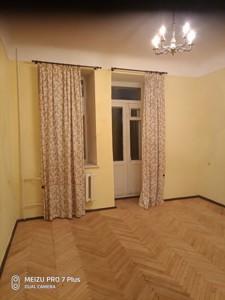 Квартира Гоголівська, 6а, Київ, Z-514922 - Фото