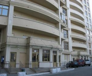 Квартира Парково-Сырецкая (Шамрыло Тимофея), 4в, Киев, F-34145 - Фото 6