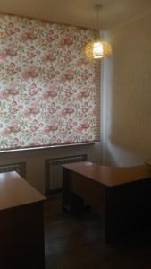 Нежилое помещение, Чавдар Елизаветы, Киев, Z-518852 - Фото 8