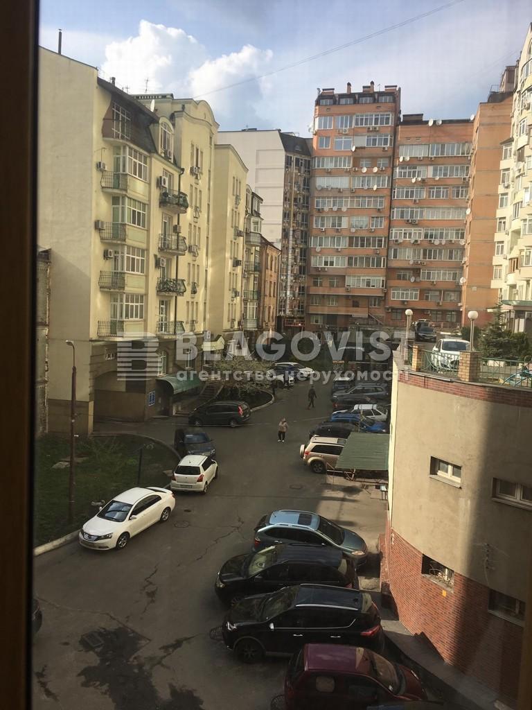 Квартира F-41381, Дмитрівська, 46, Київ - Фото 8