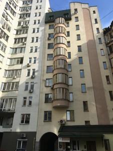 Квартира F-41381, Дмитрівська, 46, Київ - Фото 12