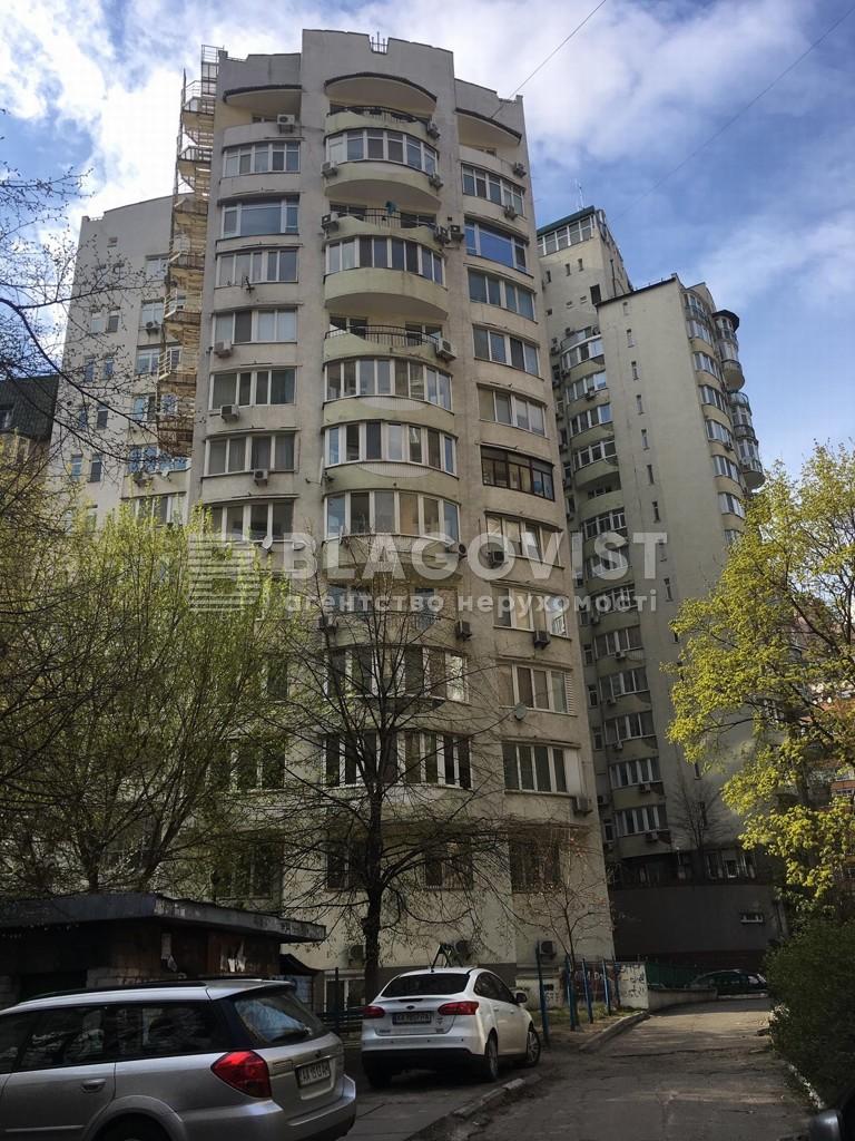 Квартира F-41381, Дмитрівська, 46, Київ - Фото 1