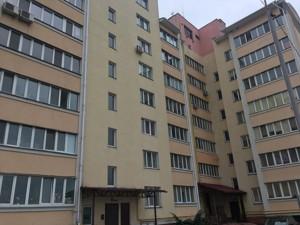 Квартира Ватутина просп., 34, Новые Петровцы, A-110071 - Фото 11