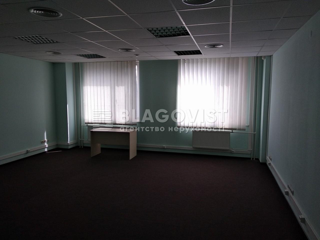 Офис, Гайдара, Киев, E-6932 - Фото 3