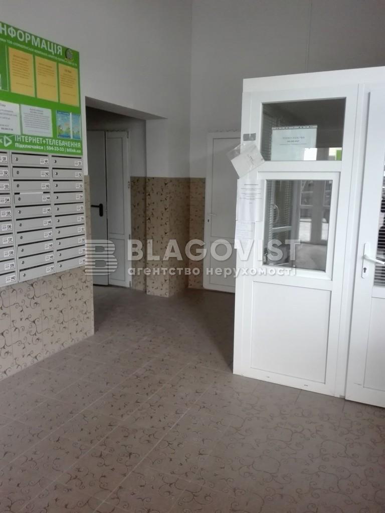 Офіс, Західна, Київ, R-25427 - Фото 7