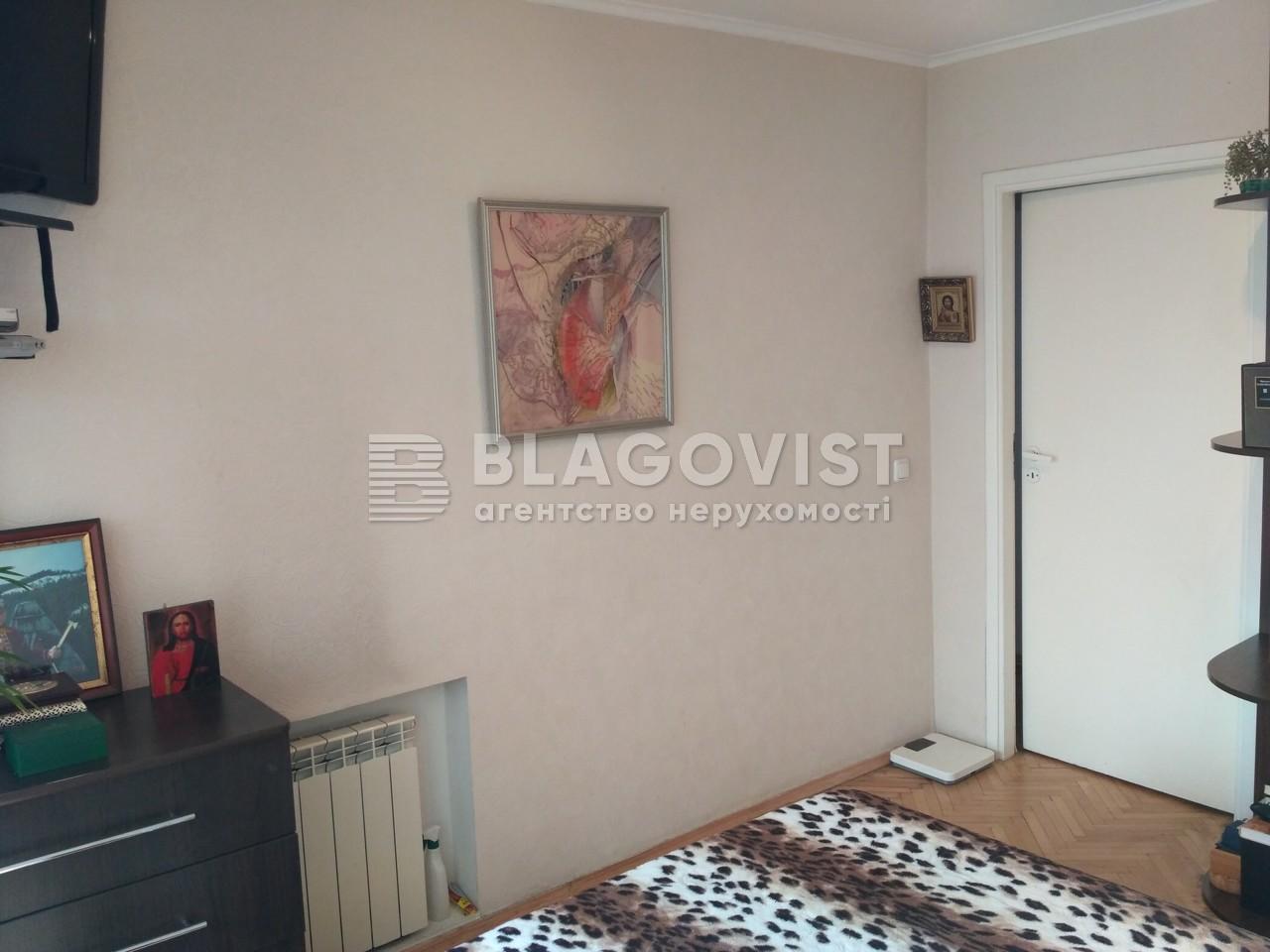 Квартира Z-504595, Кловский спуск, 12а, Киев - Фото 8