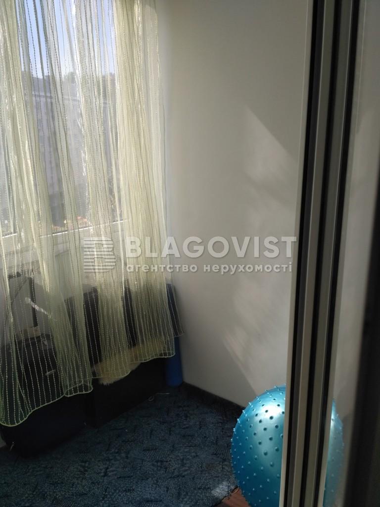 Квартира Z-504595, Кловский спуск, 12а, Киев - Фото 9
