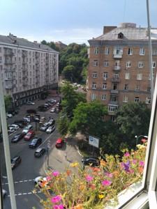 Квартира Z-504595, Кловский спуск, 12а, Киев - Фото 11