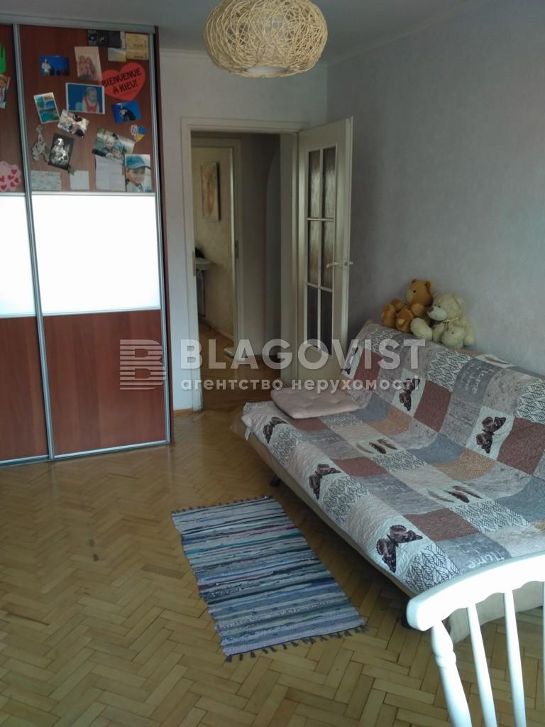 Квартира Z-504595, Кловский спуск, 12а, Киев - Фото 6