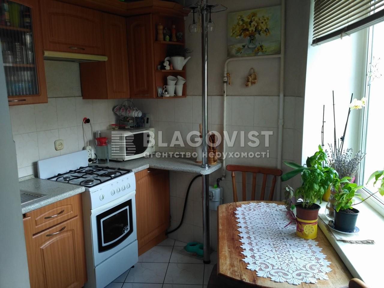 Квартира Z-504595, Кловский спуск, 12а, Киев - Фото 10
